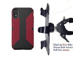 super popular 24432 764a7 SlipGrip 1.5
